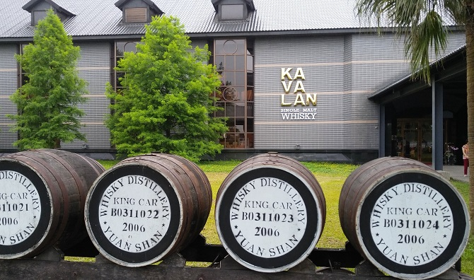 Kavalan Distillery. Photo credit: Jake Emen