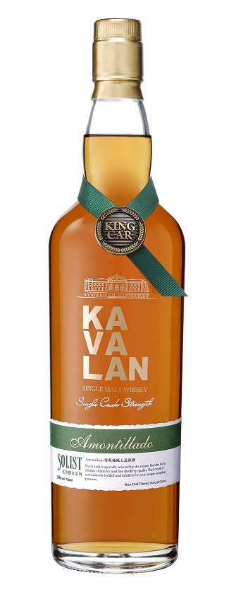 Kavalan Solist Amontillado Sherry Single Cask Strength Single Malt Whisky. Photo credit: Kavalan