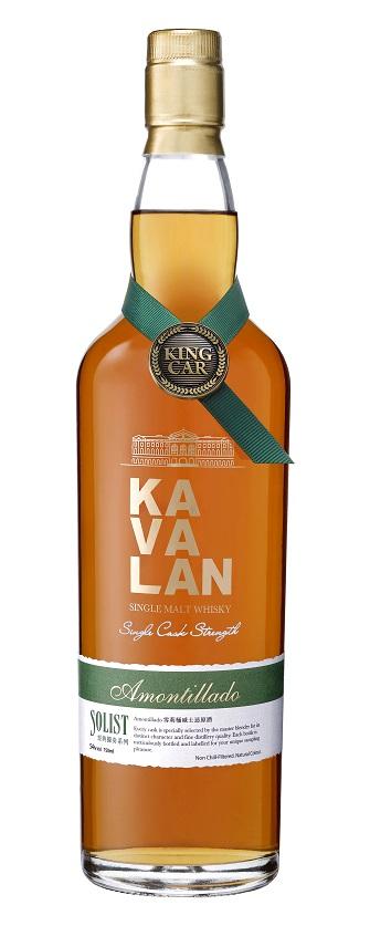 Kavalan Solist Amontillado Sherry Single Cask Strength Single Malt Whisky. Photo credit: Kavalan